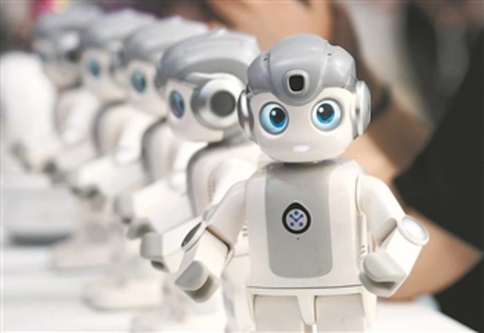 世界机器人博览会上展出的一款家庭用小型机器人。新华社记者 李欣 摄
