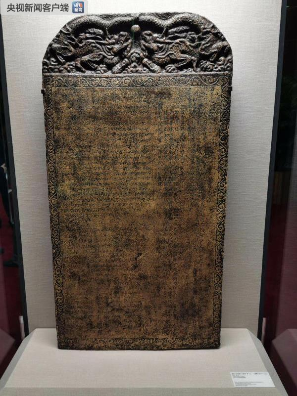 郑和《布施锡兰山佛寺碑》(复制品),原碑于1409年制成,出土于斯里兰卡加勒港,现藏于斯里兰卡科伦坡国家博物馆。(央视记者李铮拍摄)