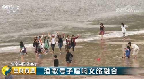 生态中国沿海行 渔歌号子唱响文旅融合