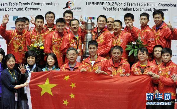 第51届世界乒乓球团体锦标赛决赛中,中国男队以3比0战胜德国队,夺得冠军。 新华社记者马宁 摄
