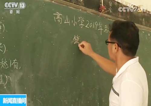 蓝晶锋:不能再因为穷而导致辍学
