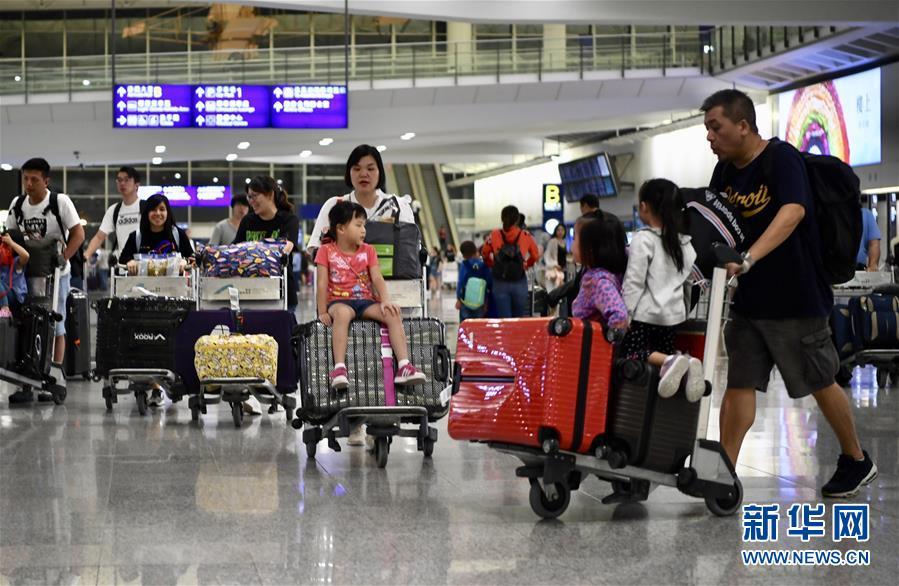 香港国际机场(新华网)