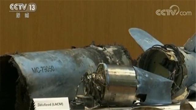"""袭击沙特石油设施的""""凶手""""找到了 18架无人机7枚导弹参与"""
