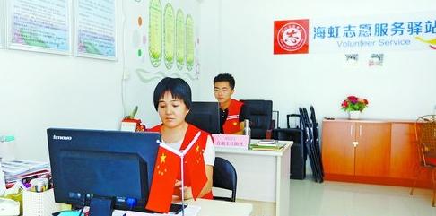 志愿者服务站点为社区居民提供便捷服务