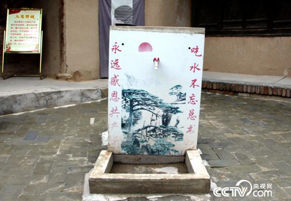 布楞沟村告别了吃水难,自来水已全部入户。(王甲铸/摄)
