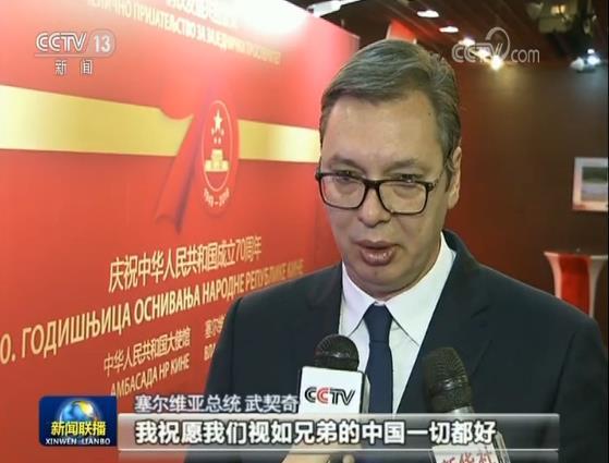 多国政要祝贺新中国成立70周年