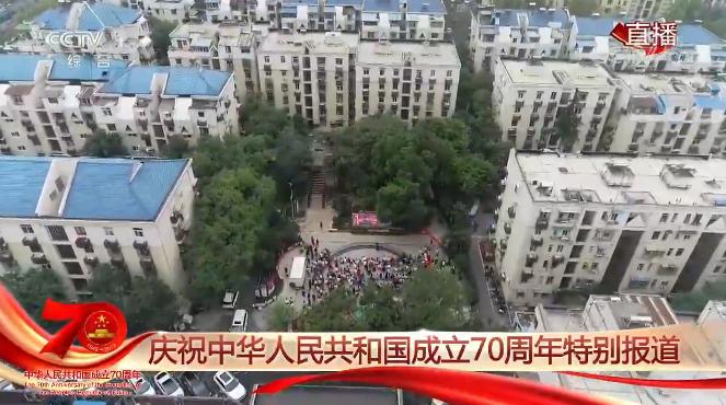 江苏南京:小日子里大变化 祖国强大我自豪
