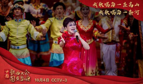 《中国歌曲大会国庆盛典》李宇春秀《蜀绣》 霍尊、阿云嘎演绎最炫民族风