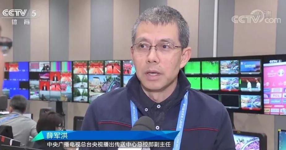 中央广播电视总台央视播出传送中心总控部副主任 薛军洪
