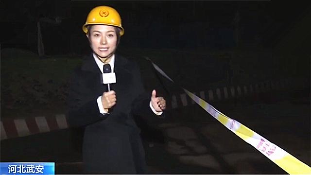 停产生产线起火!河北一钢铁公司发生火灾 致7人死亡