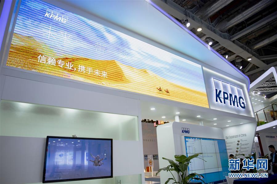 这是11月5日在第二届进博会服务贸易展区拍摄的毕马威公司展台。 新华社记者 普布扎西 摄