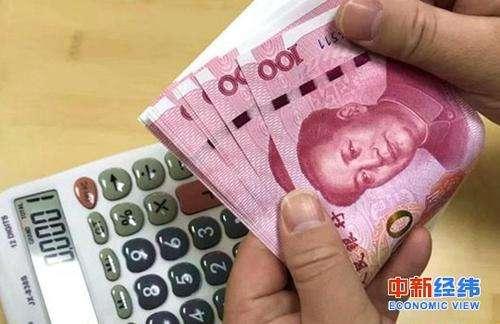資料圖:人民幣 中新經緯 熊家麗 攝