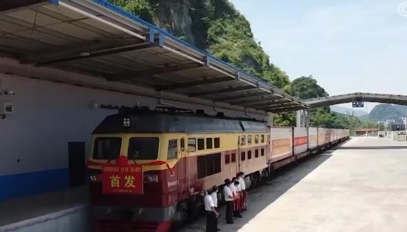 有口福了!泰国水果首次通过跨境冷链班列从凭祥口岸入境