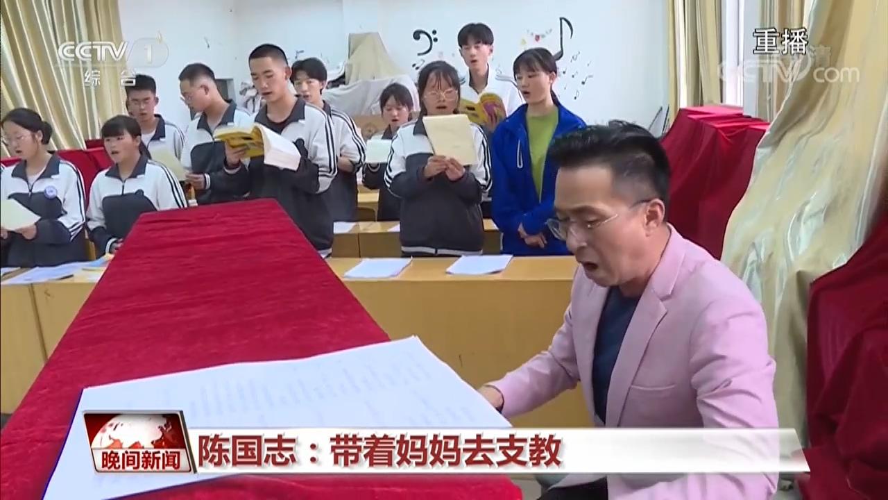 大爱无疆!56岁老师带着八旬母亲到云南昭通支教