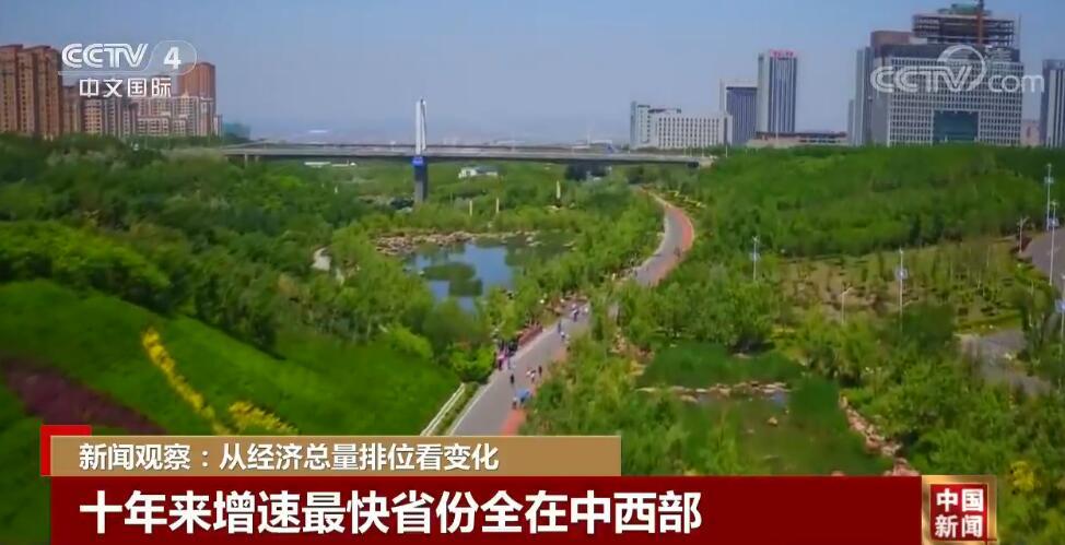 重庆和湖南经济总量_湖南财政经济学院