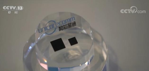 国产新一代北斗高精度定位芯片亮相 将于明年上半年量产