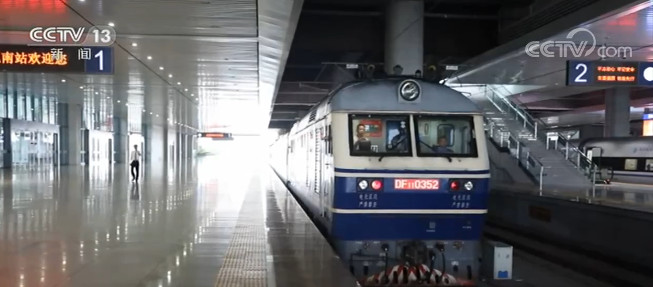 合安高铁全线联调联试 预计年底运营