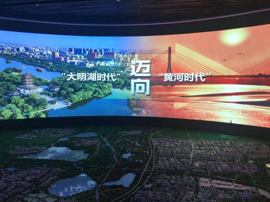 百事注册:【中国梦·黄河情】山东济南:两岸齐