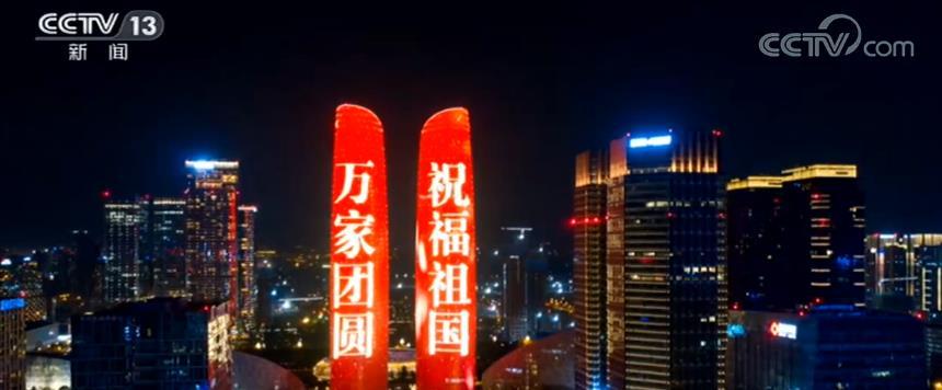 祝福祖国 共度国庆 | 红旗飘飘 展现中国
