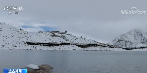 """全国首个冰川""""盖被子""""试验成效显著 意义重大"""
