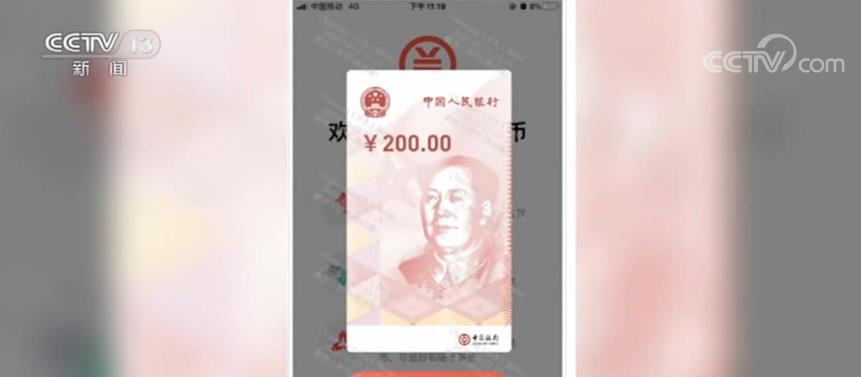 数字人民币红包用起来方不方便 听听中签者的使用感受