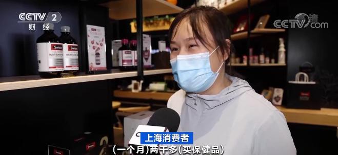 中国保健品行业市场规模保持两位数增速 90后已超四分之一