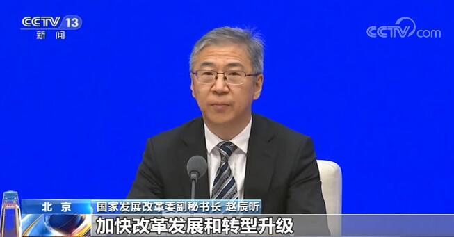 国家发展改革委:多措并举推动民营企业加快发展升级