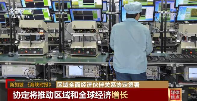 推动亚洲经济一体化 助力世界工厂变身世界市场