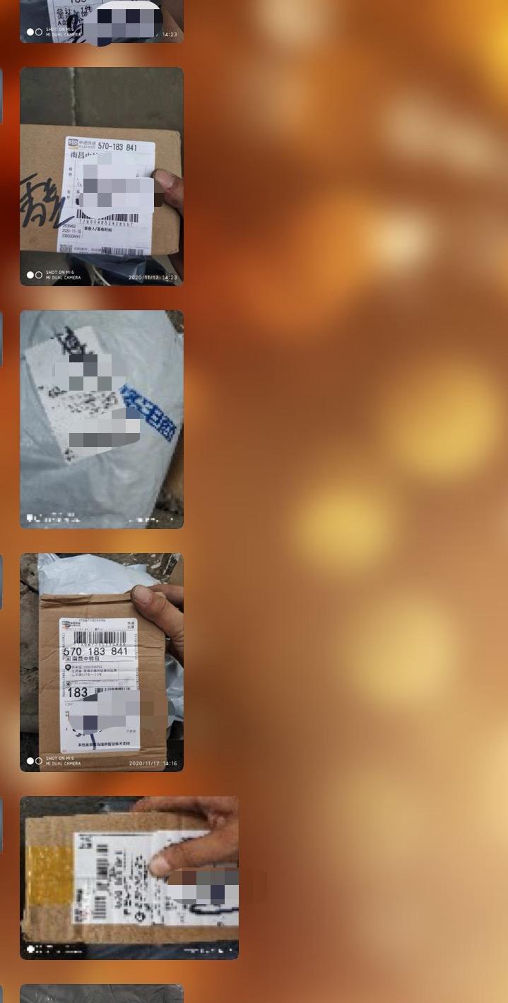 """在申通快递江西宜春市袁州区的一个快递网点,张苹通过拍照的形式将网点100个包裹运单发给记者,与前述一些""""卖家""""不同,直接将快递运单页面拍照,同时包含收件人和寄件人两方信息,部分更是直接注明包裹内的货品是什么,信息要素更全。"""