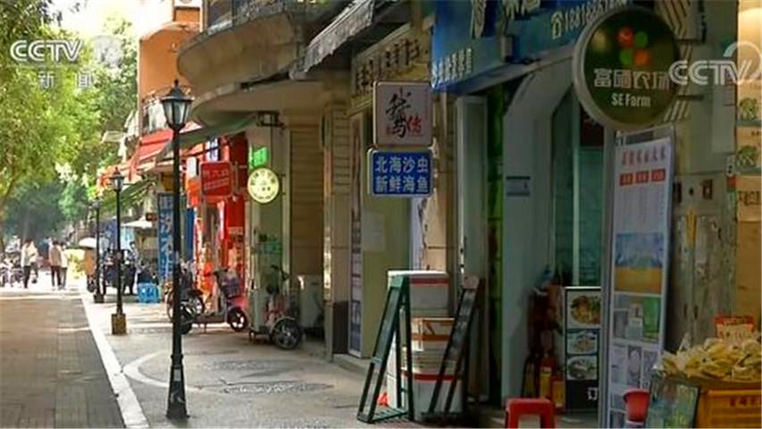 """广州一小区向业主""""分红派钱""""  明年起小区公共收益将告别""""糊涂账""""时代"""