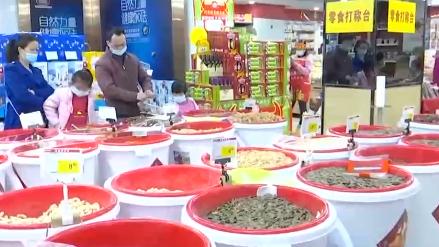 广东云浮春节期间市场供应物丰价稳 各大超市生活必需品一应俱全