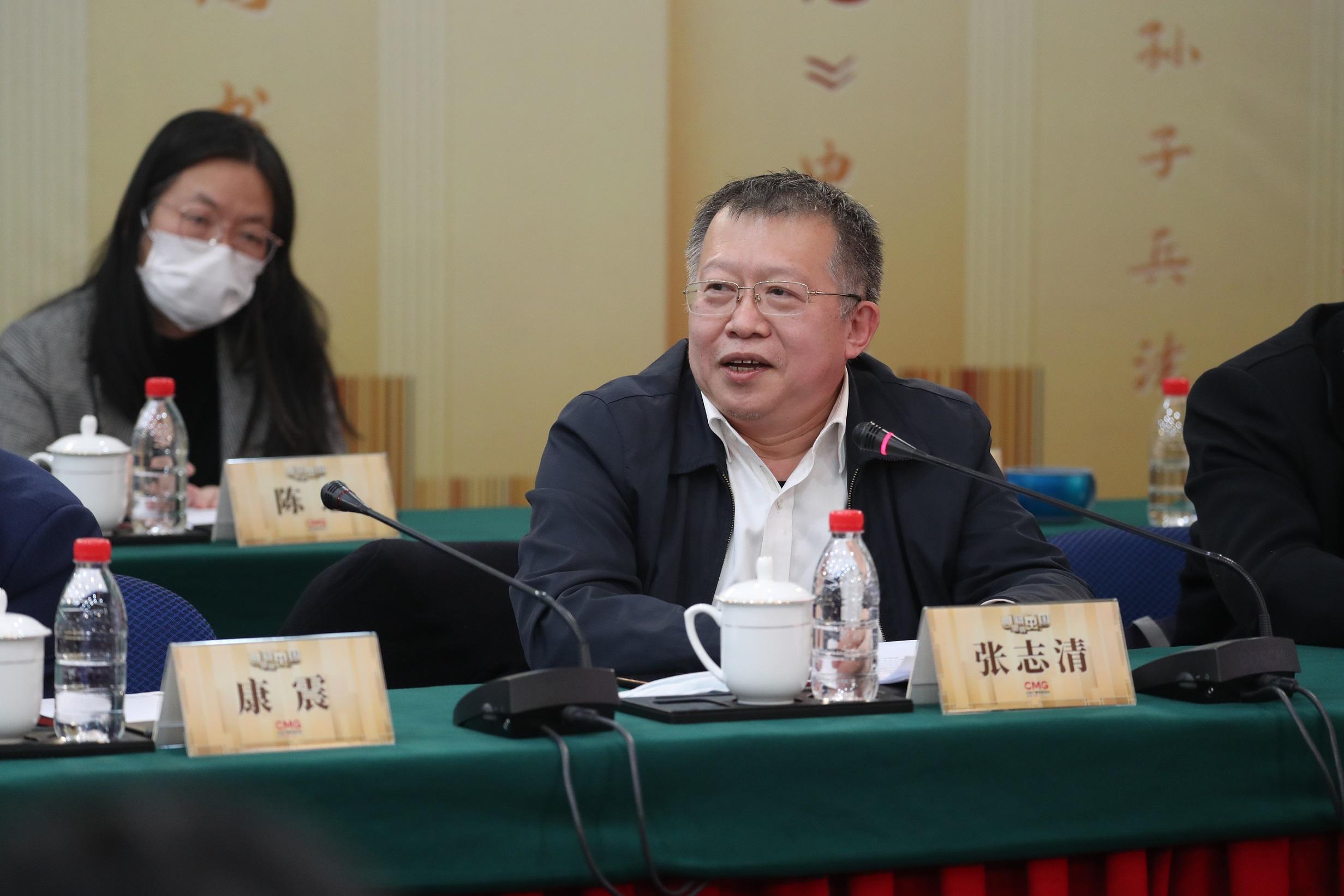 """让典籍""""点""""亮来路 《典籍里的中国》创作座谈会举行"""