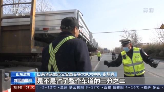 物流运输增加 路上安全出行还需更警惕