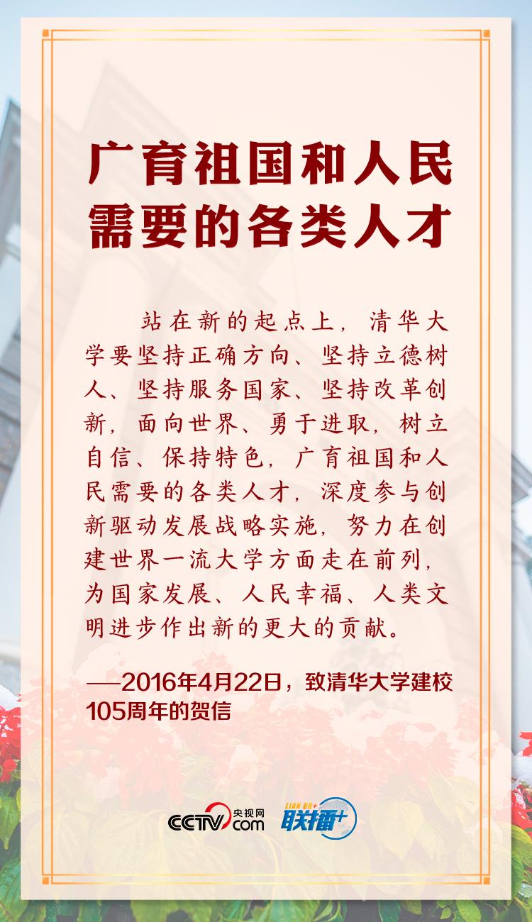 """唐河县张店镇中心小学:开展""""童心向党""""思想教育活动"""