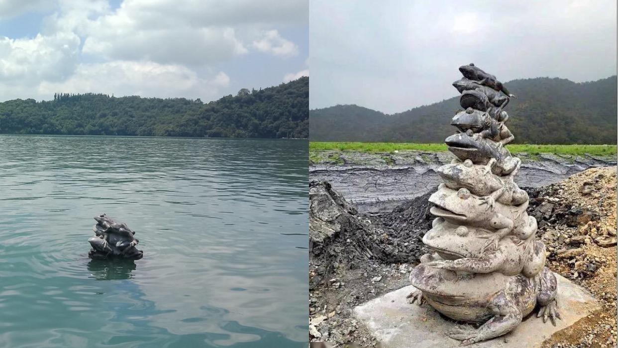 Foto cosida de la estatua de las nueve ranas apiñadas en el lago Sun Moon antes y durante la sequía.  / CFP