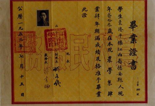 """痛别!中国""""杂交水稻之父""""袁隆平逝世插图(1)"""