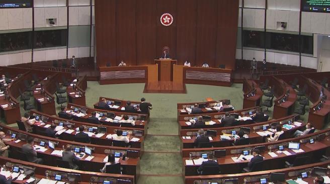 香港特区立法会三读通过《2021年完善选举制度(综合修订)条例草案》插图