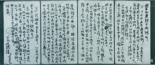 【�h史百年・天天�x】6月20日