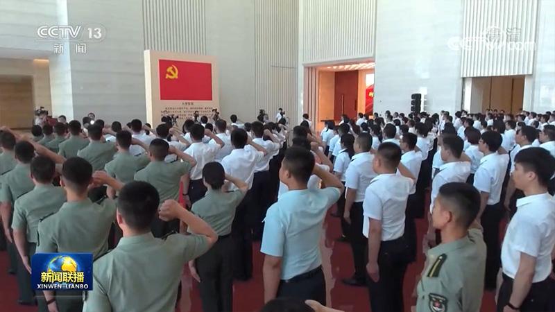 新党员代表入党宣誓活动在北京等地举行插图(2)