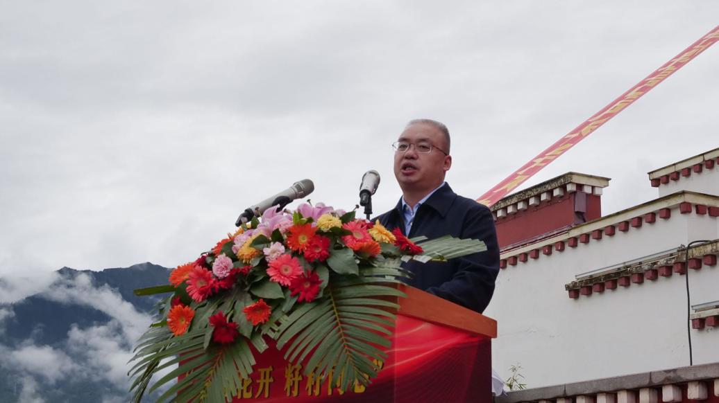 张永泽副主席致欢迎辞