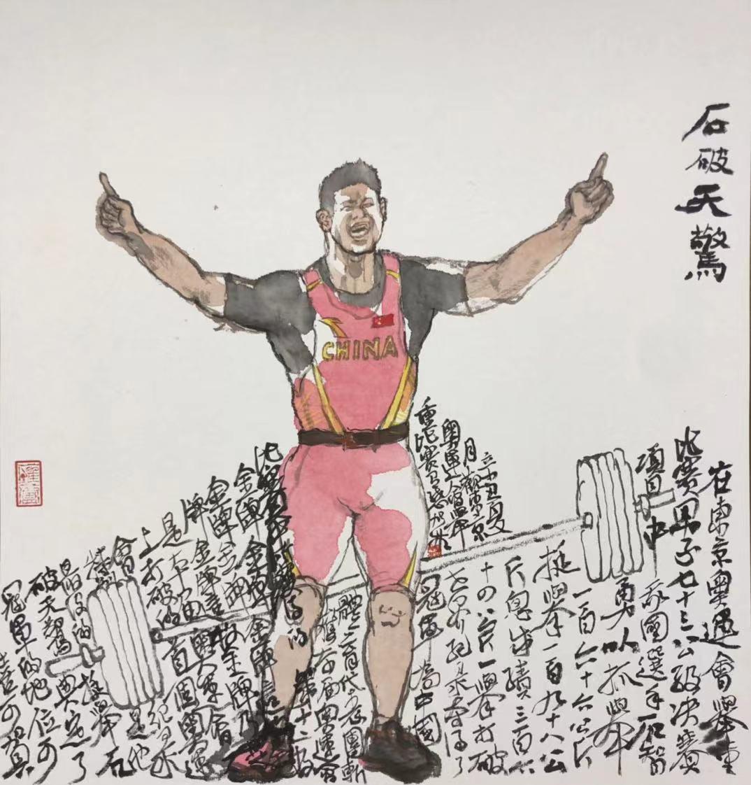中国队再夺奥运三金_何加林续绘辉煌时刻
