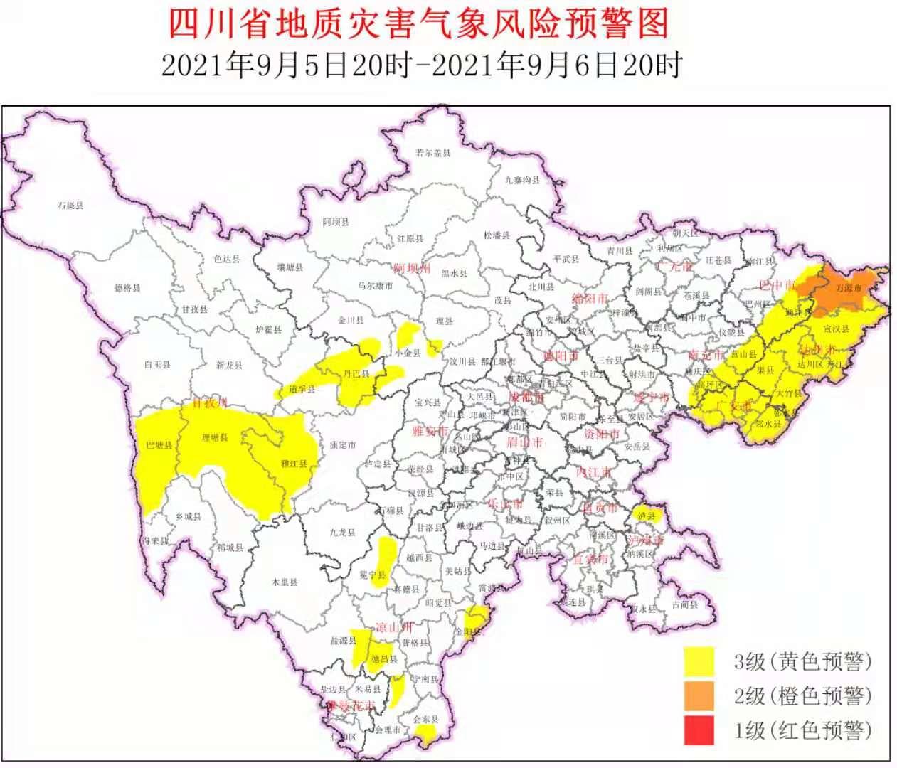 四川继续发布地质灾害气象风险预警 范围扩大至42个县市区