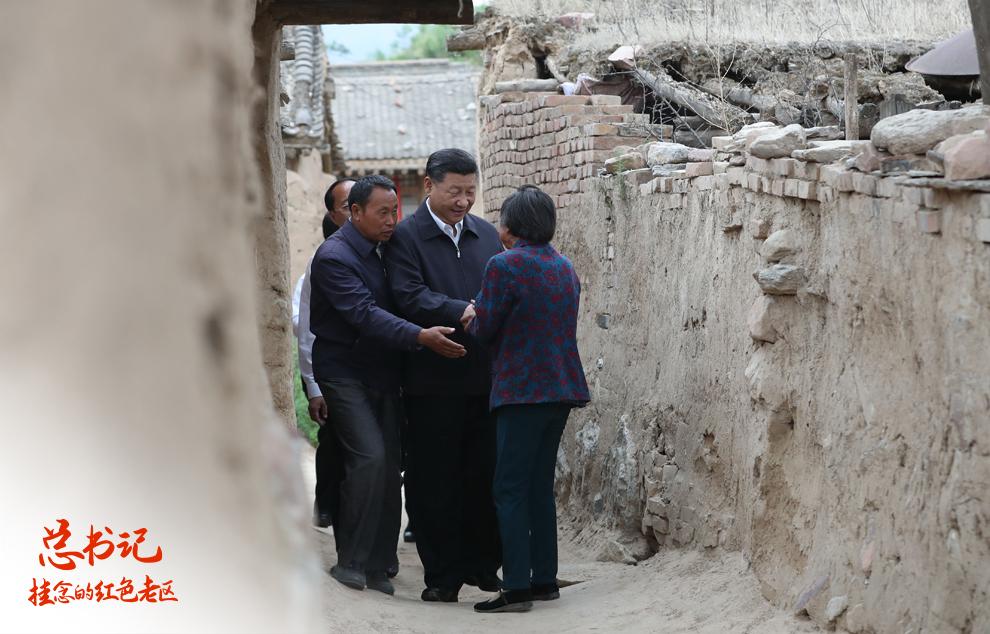2017年6月21日下午,习近平在忻州市岢岚县赵家洼村看望特困户王三女一家。