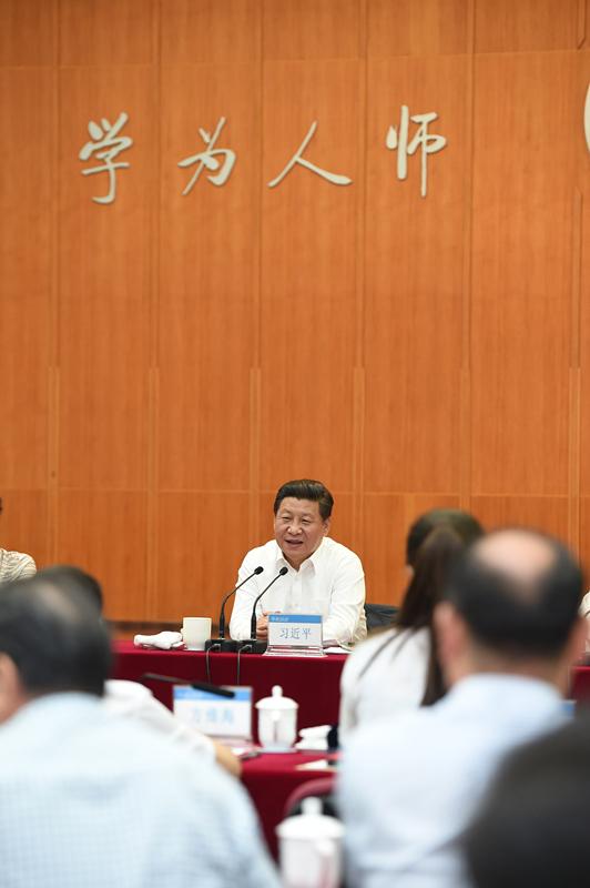 2014年9月9日,习近平总书记在北京师范大学同学校师生代表进行座谈。