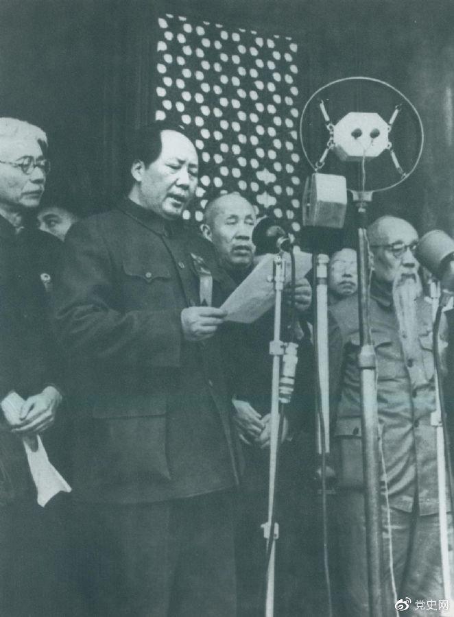 开国大典。1949年10月1日,毛泽东在天安门城楼上庄严宣告:中华人民共和国成立了!