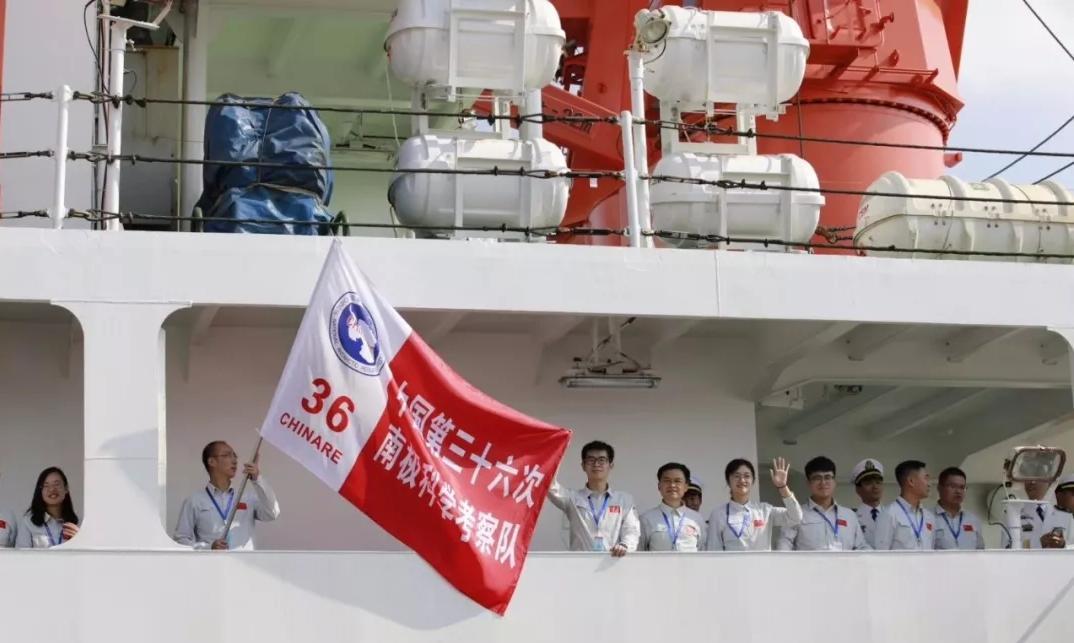 """""""雪龙""""号启程执行中国第36次南极考察任务"""